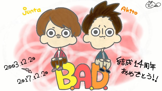 f:id:yui162_hyphen:20171220210729j:image