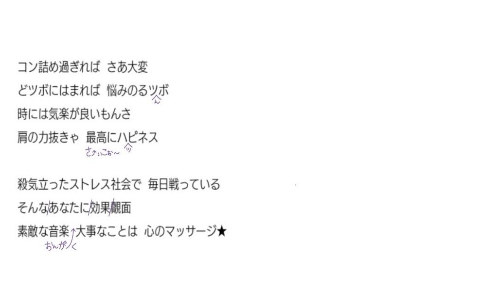 f:id:yui162_hyphen:20180121183406j:plain