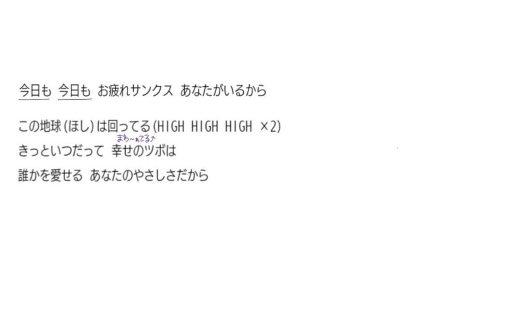 f:id:yui162_hyphen:20180121190403j:plain