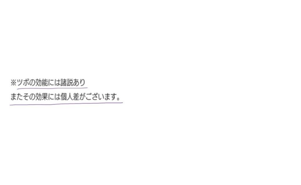 f:id:yui162_hyphen:20180121190850j:plain
