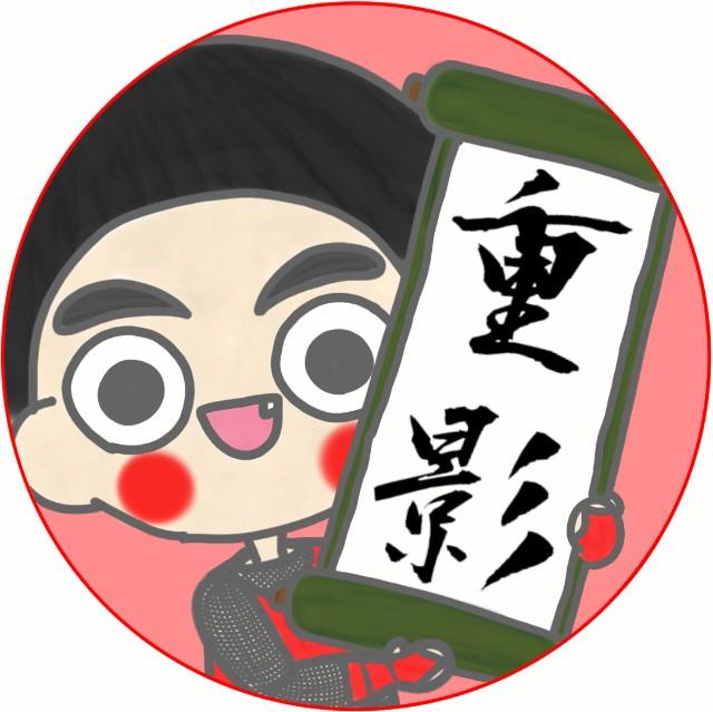 f:id:yui162_hyphen:20180210102453j:image