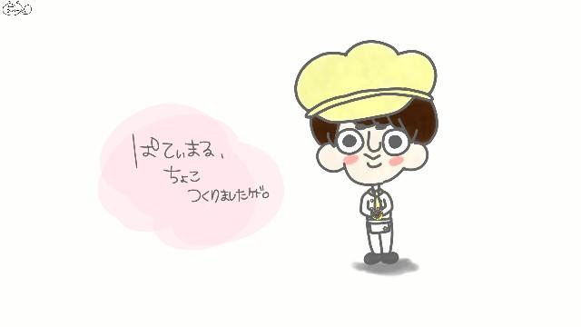 f:id:yui162_hyphen:20180216155842j:image