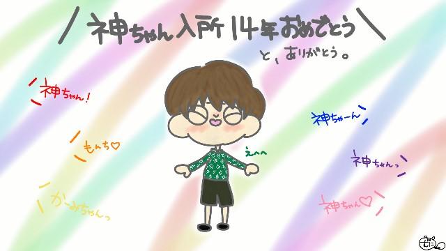 f:id:yui162_hyphen:20180307145528j:image