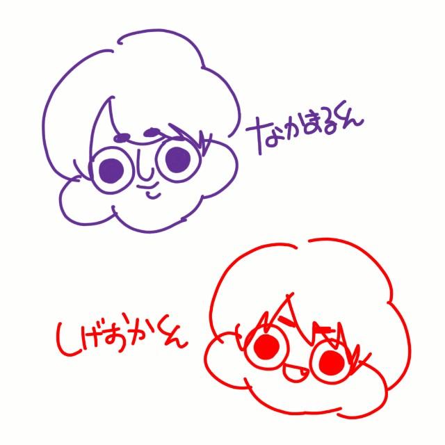 f:id:yui162_hyphen:20180317081801j:image