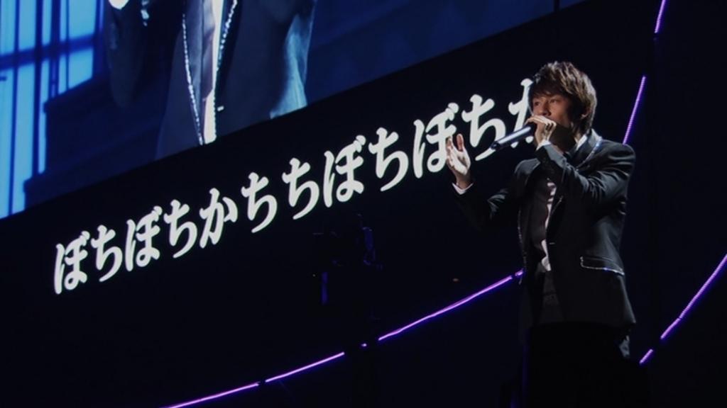 f:id:yui162_hyphen:20180729202646j:plain