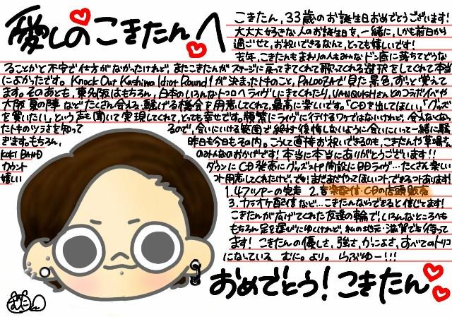 f:id:yui162_hyphen:20191022182813j:image