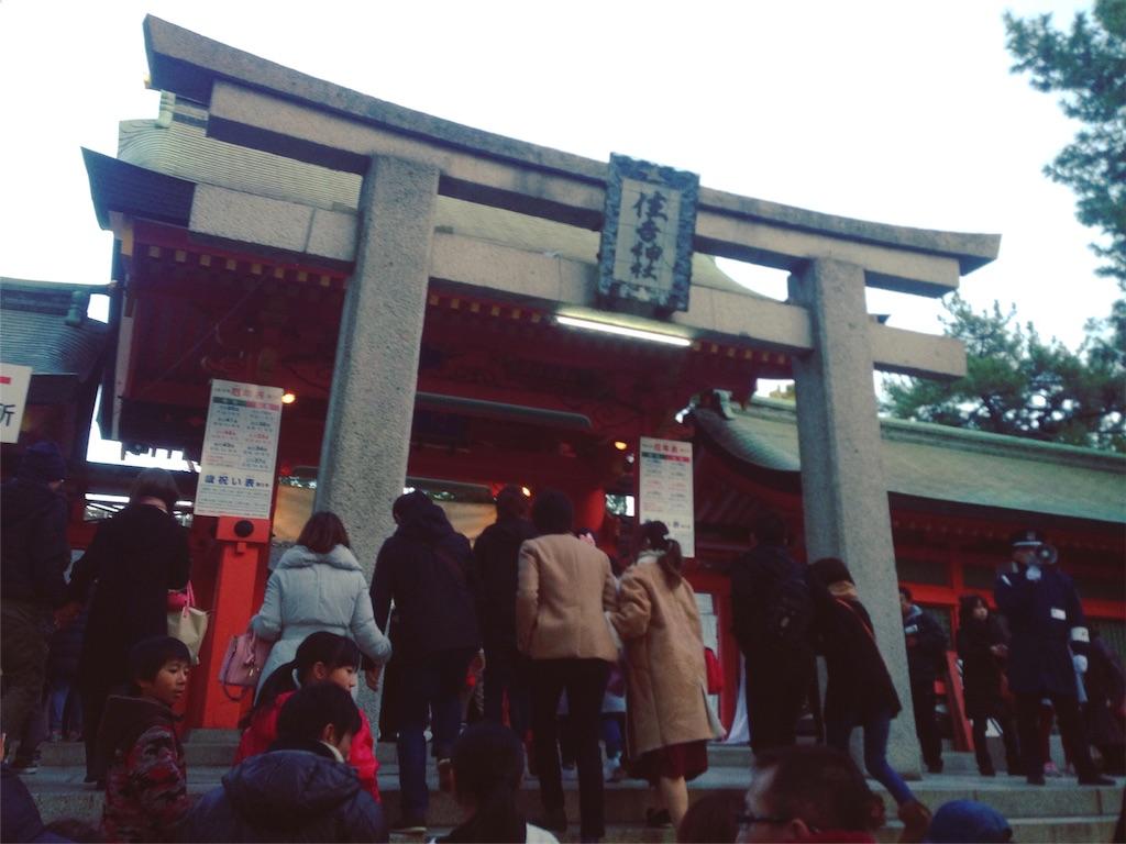 f:id:yui621126iuy:20170104173113j:image