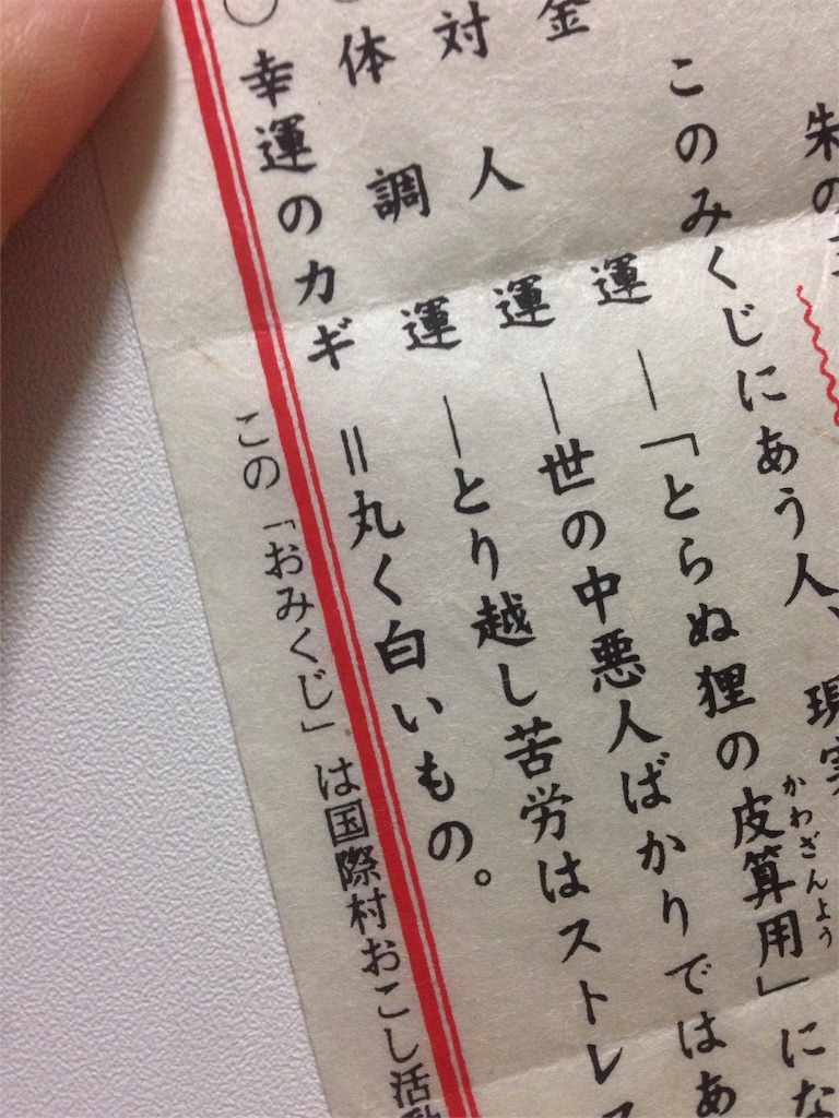 f:id:yui621126iuy:20170104231156j:image