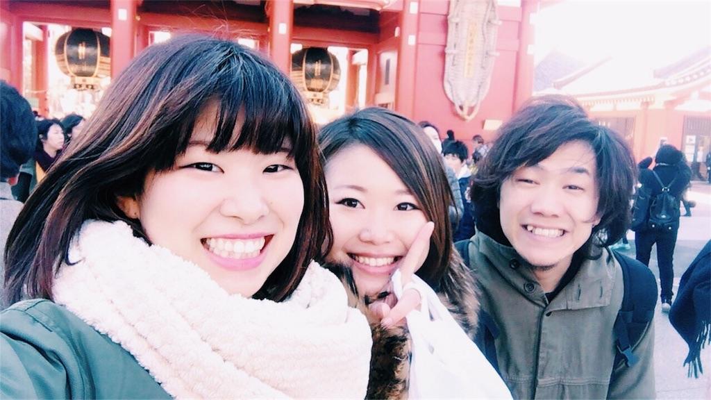 f:id:yui621126iuy:20170107145523j:image
