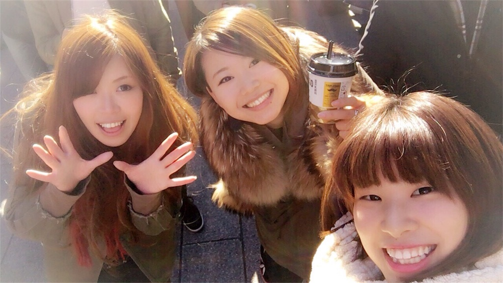 f:id:yui621126iuy:20170107150337j:image