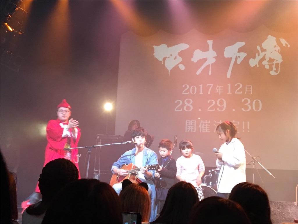 f:id:yui621126iuy:20170108150048j:image