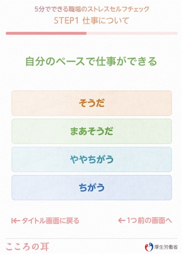 f:id:yui621126iuy:20170206002952j:image