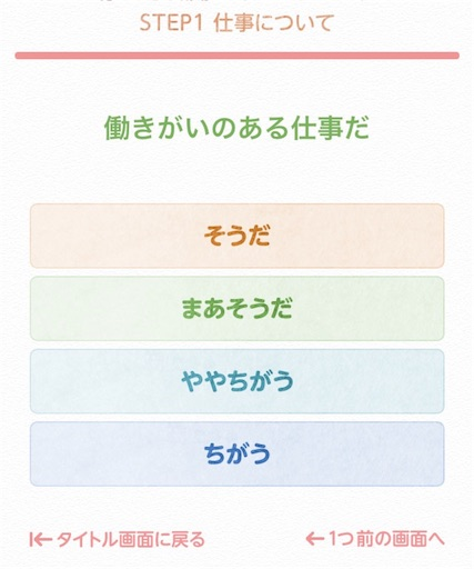 f:id:yui621126iuy:20170206003217j:image