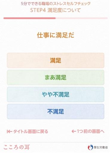 f:id:yui621126iuy:20170206003254j:image