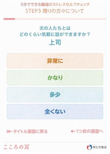 f:id:yui621126iuy:20170206083342j:image