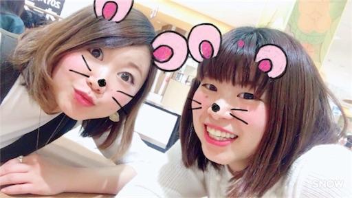 f:id:yui621126iuy:20170219235718j:image