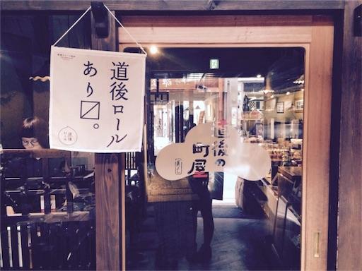 f:id:yui621126iuy:20170329235958j:image