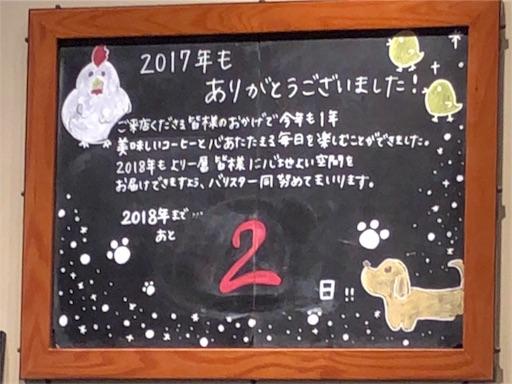 f:id:yui621126iuy:20171230115937j:image