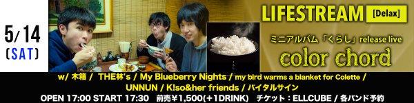 f:id:yui_aochang:20160518125115j:plain