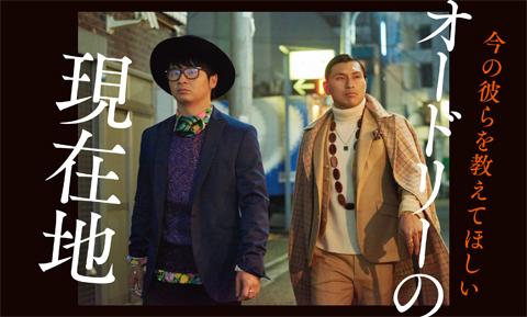 f:id:yui_aochang:20180105112407j:plain