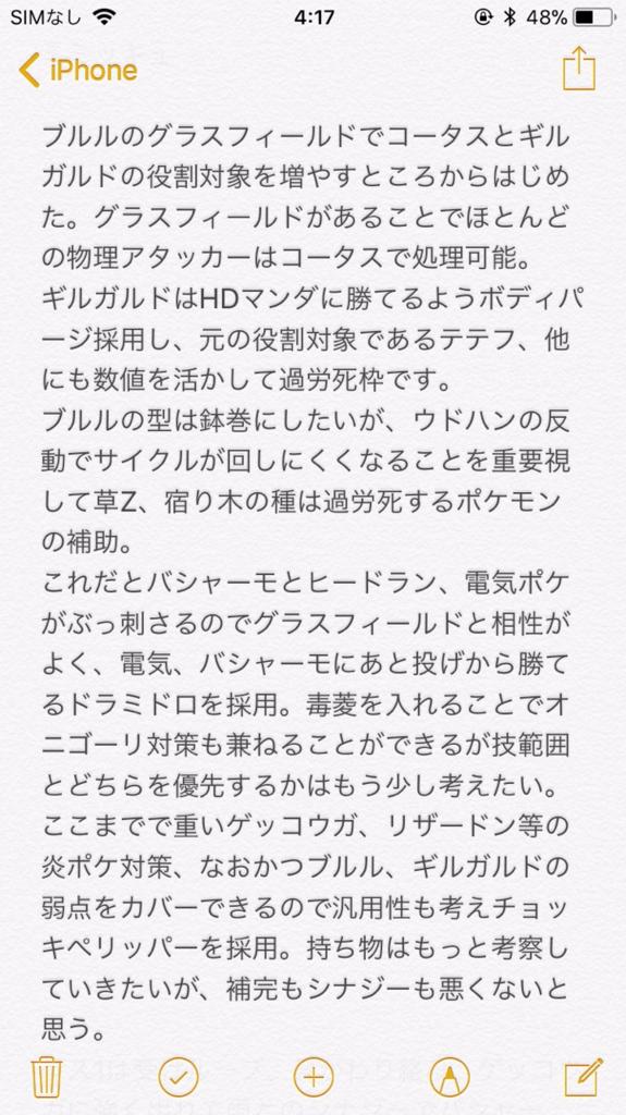 f:id:yui_funami:20180904215013p:plain