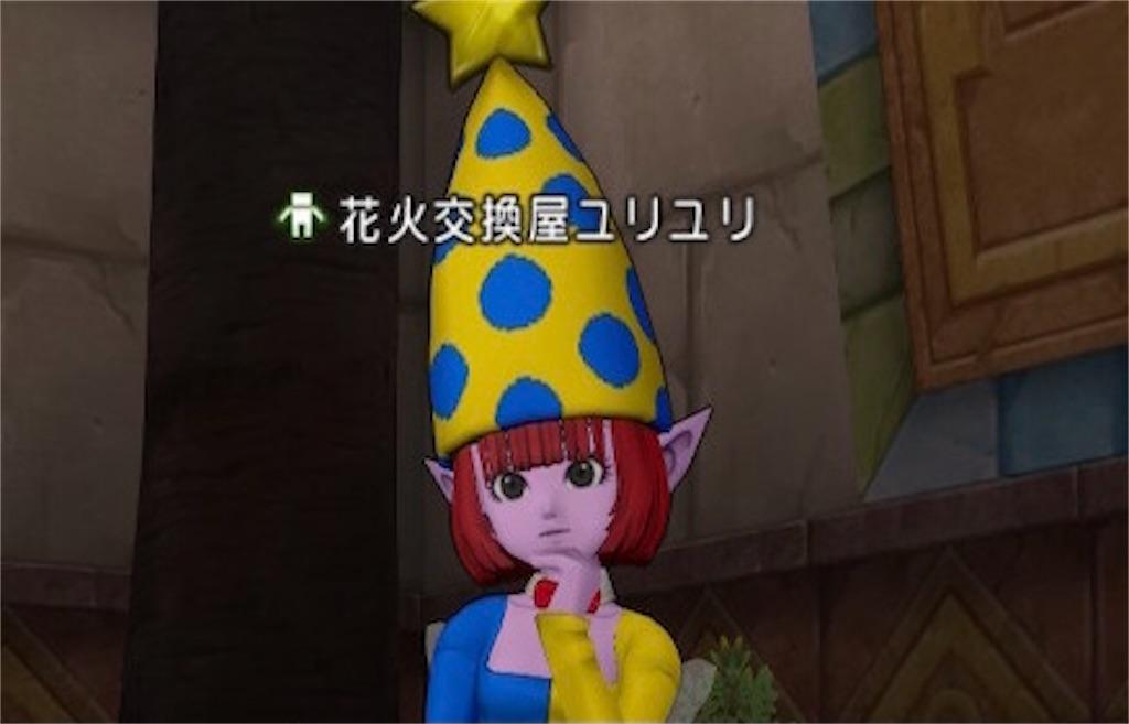 f:id:yui_lov2:20201117041955j:image