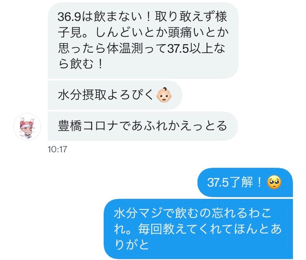 f:id:yui_tokyohaze:20210828172013j:image