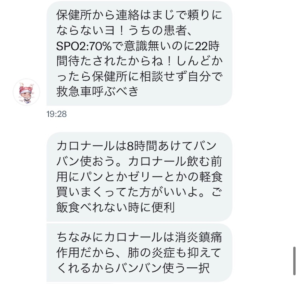 f:id:yui_tokyohaze:20210828172021j:image