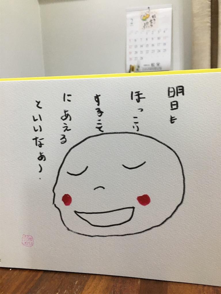 f:id:yuica-letter:20170218141226j:image
