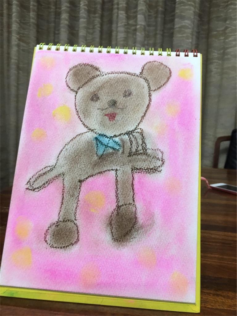 f:id:yuica-letter:20170228124317j:image