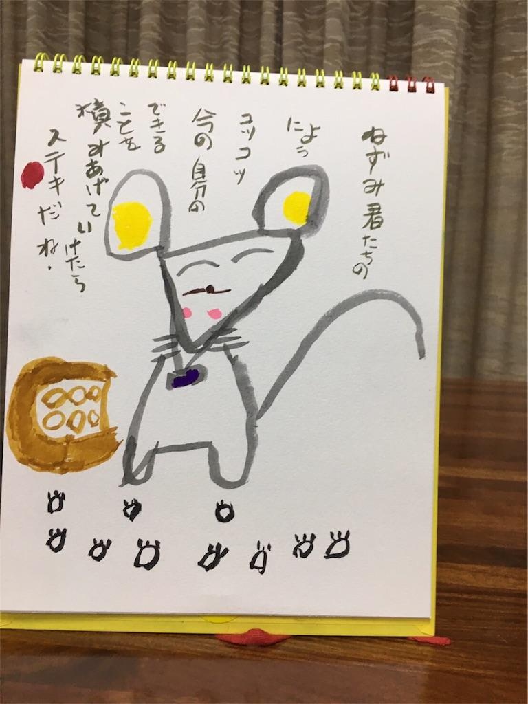 f:id:yuica-letter:20170308234147j:image