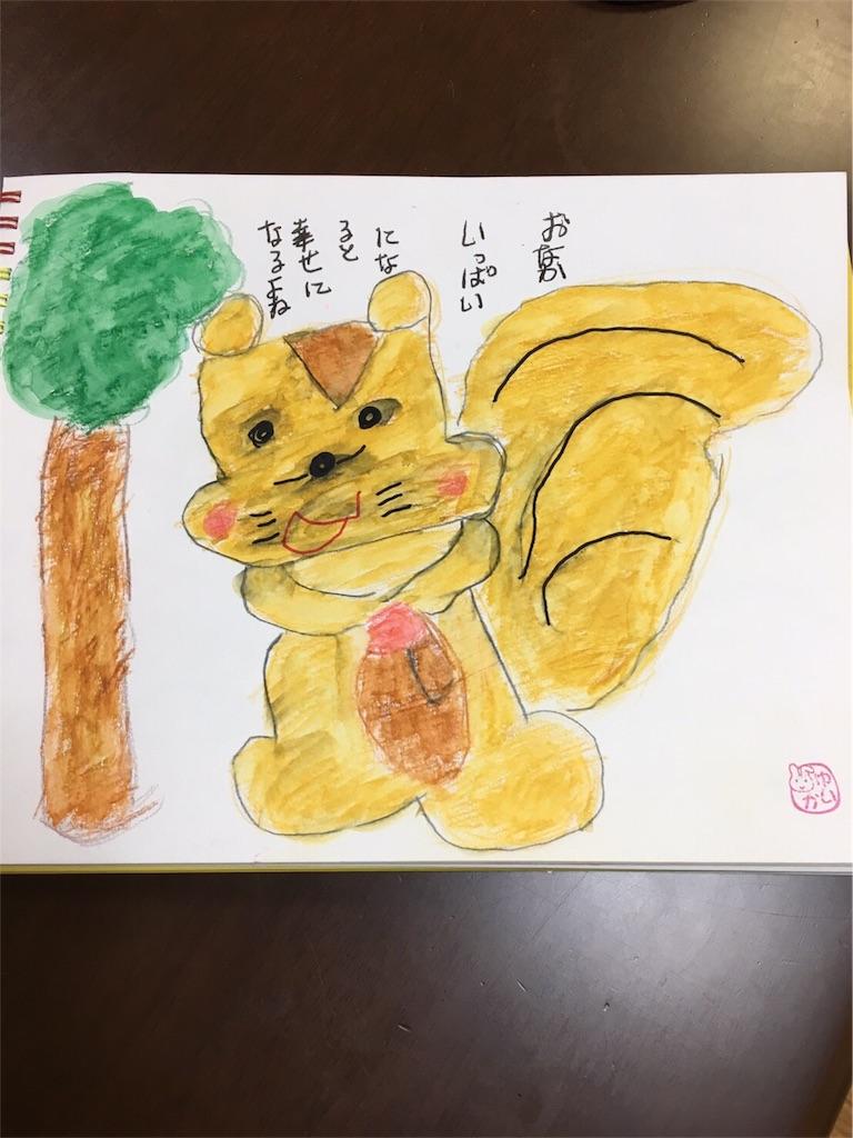 f:id:yuica-letter:20170311095307j:image
