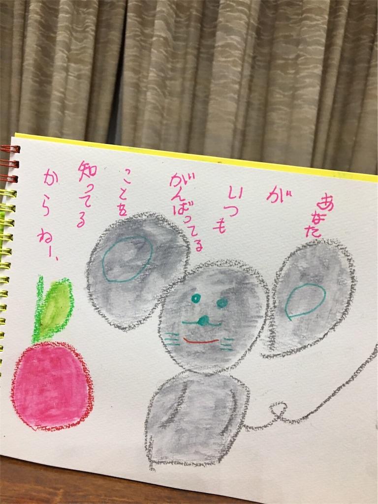 f:id:yuica-letter:20170312101115j:image