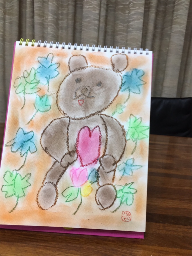 f:id:yuica-letter:20170320231739j:image
