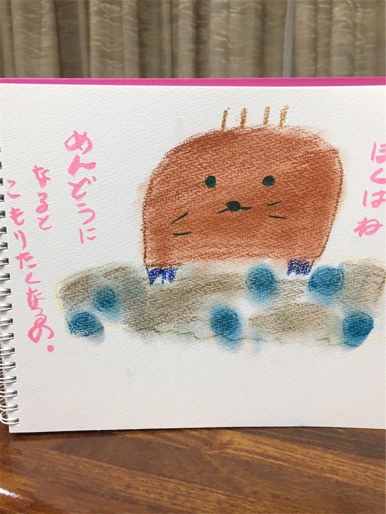f:id:yuica-letter:20170327235004j:image