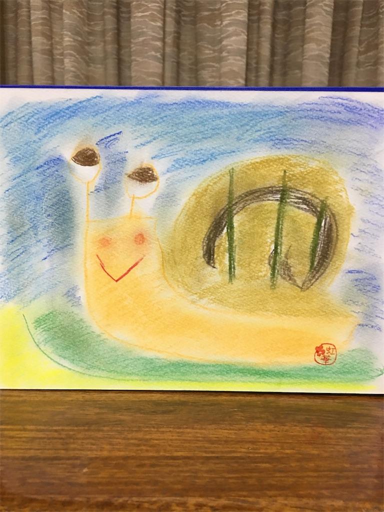 f:id:yuica-letter:20170501093531j:image
