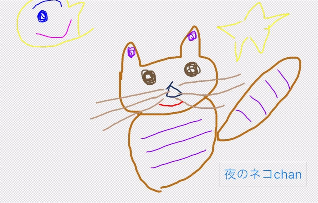 f:id:yuica-letter:20170803233621j:image