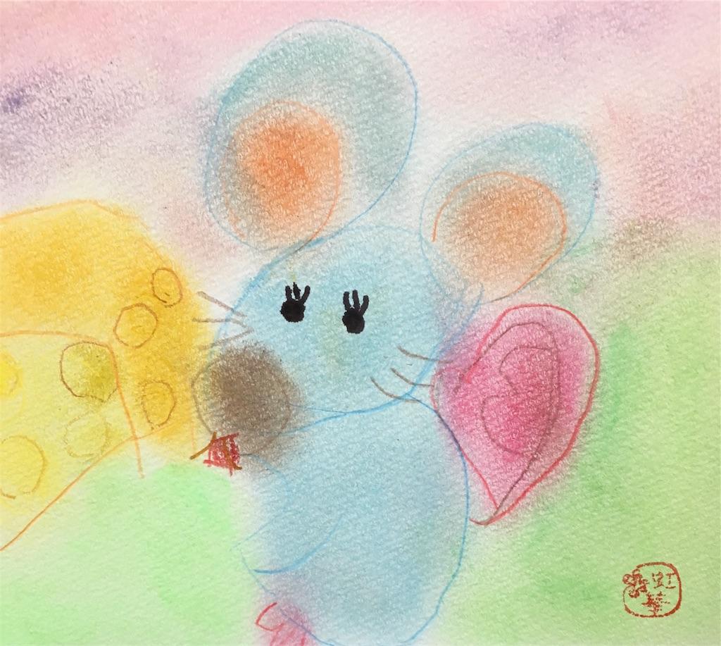 f:id:yuica-letter:20170817112844j:image