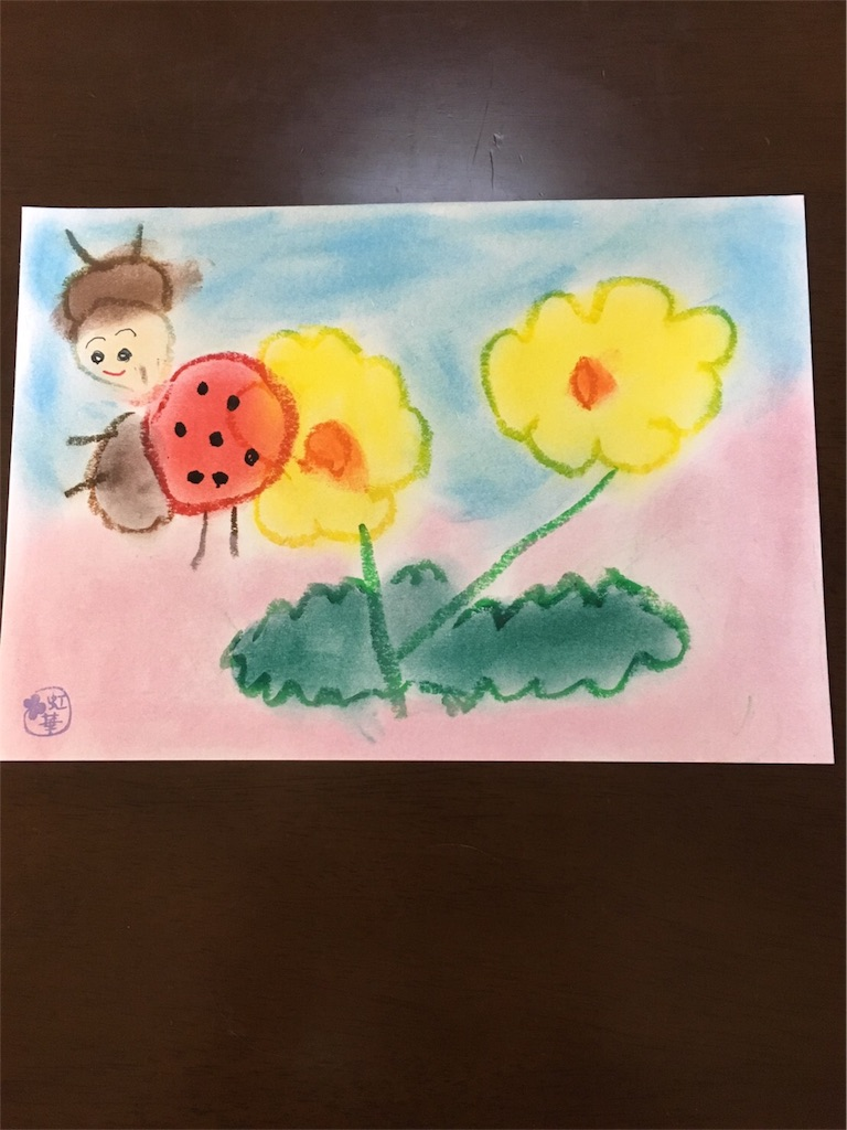 f:id:yuica-letter:20170920144945j:image