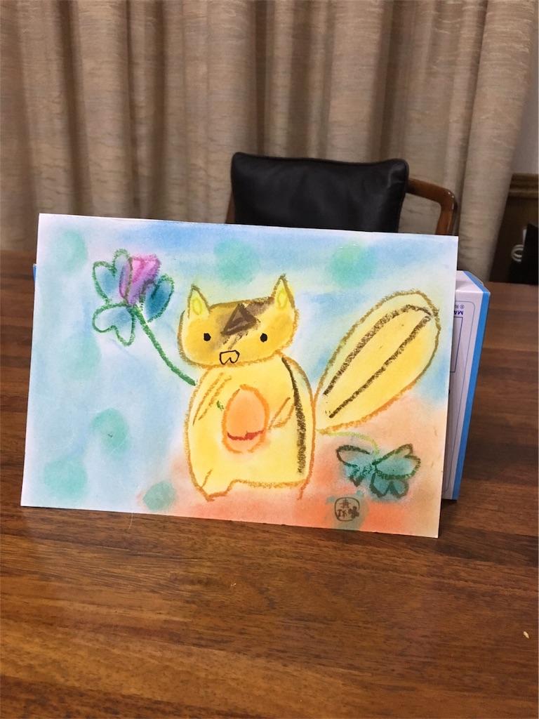 f:id:yuica-letter:20170920145007j:image