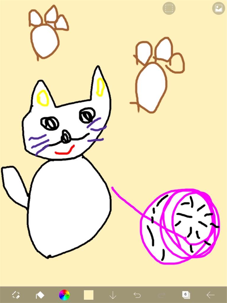f:id:yuica-letter:20171107225852j:image