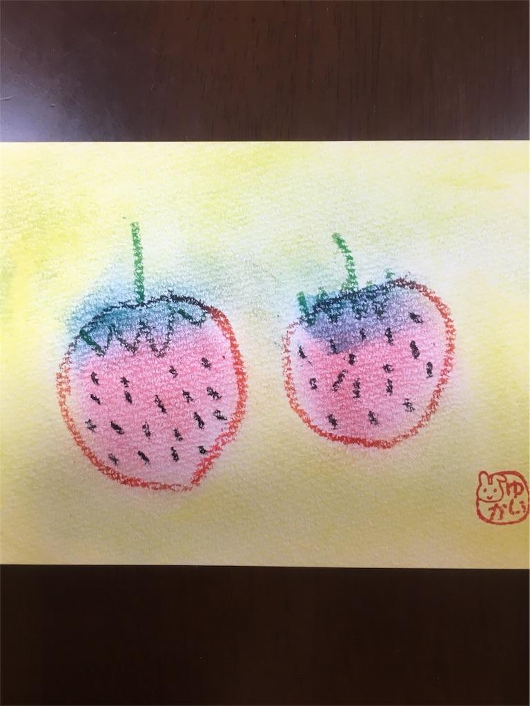 f:id:yuica-letter:20180221172515j:image