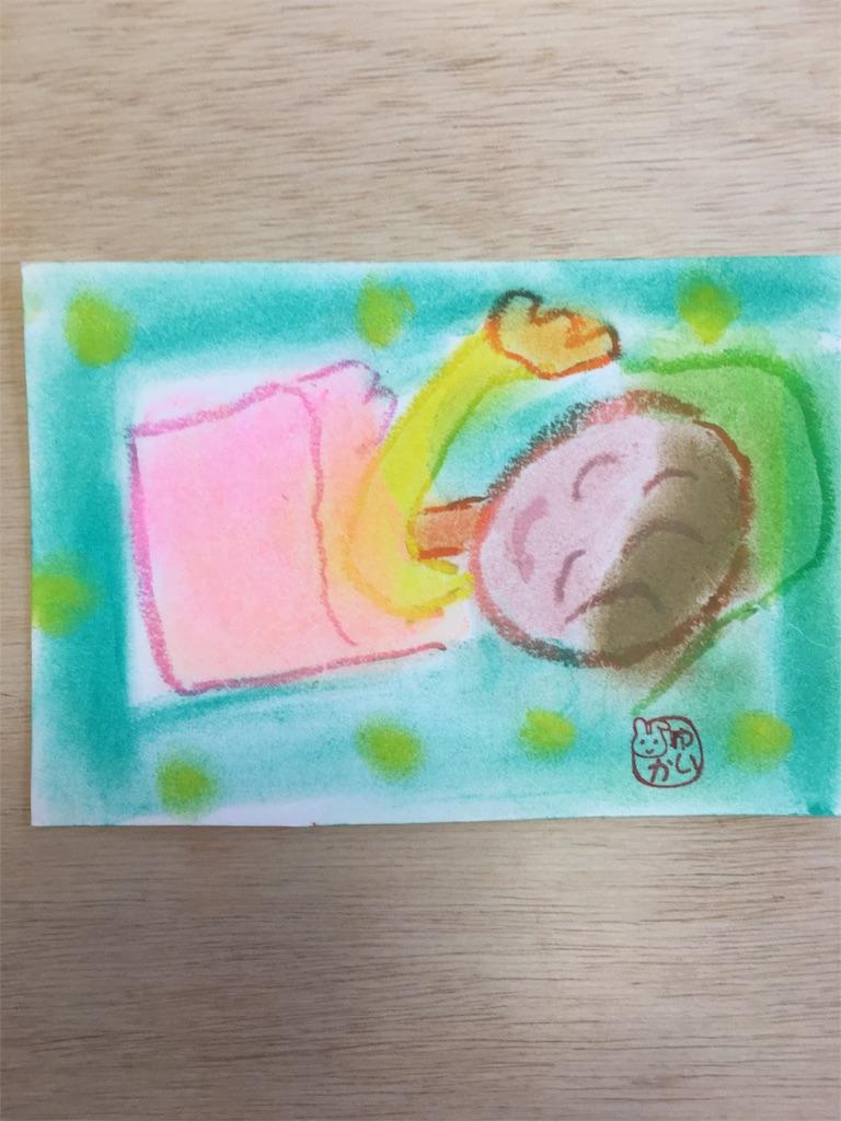 f:id:yuica-letter:20181018215816j:image