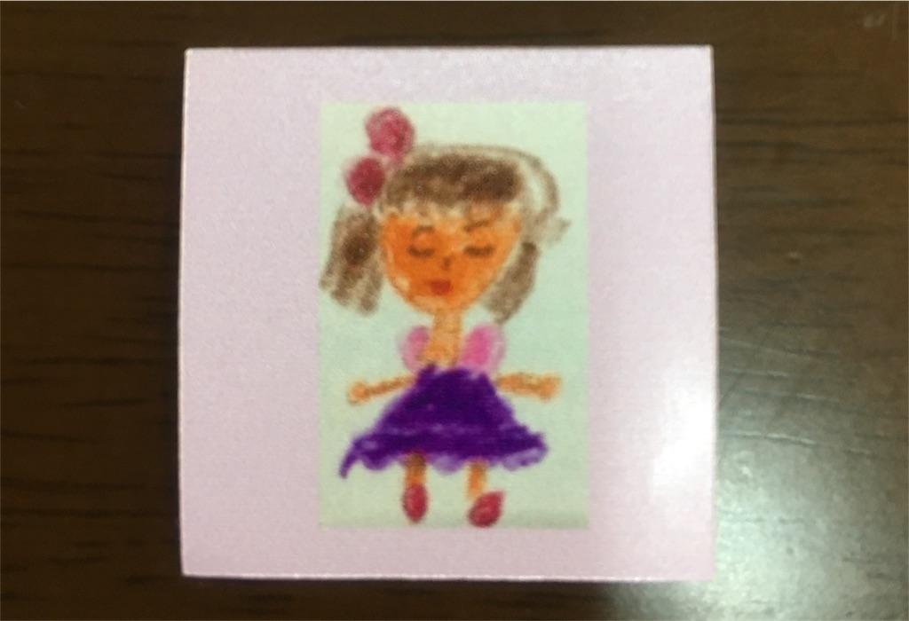 f:id:yuica-letter:20181021232346j:image