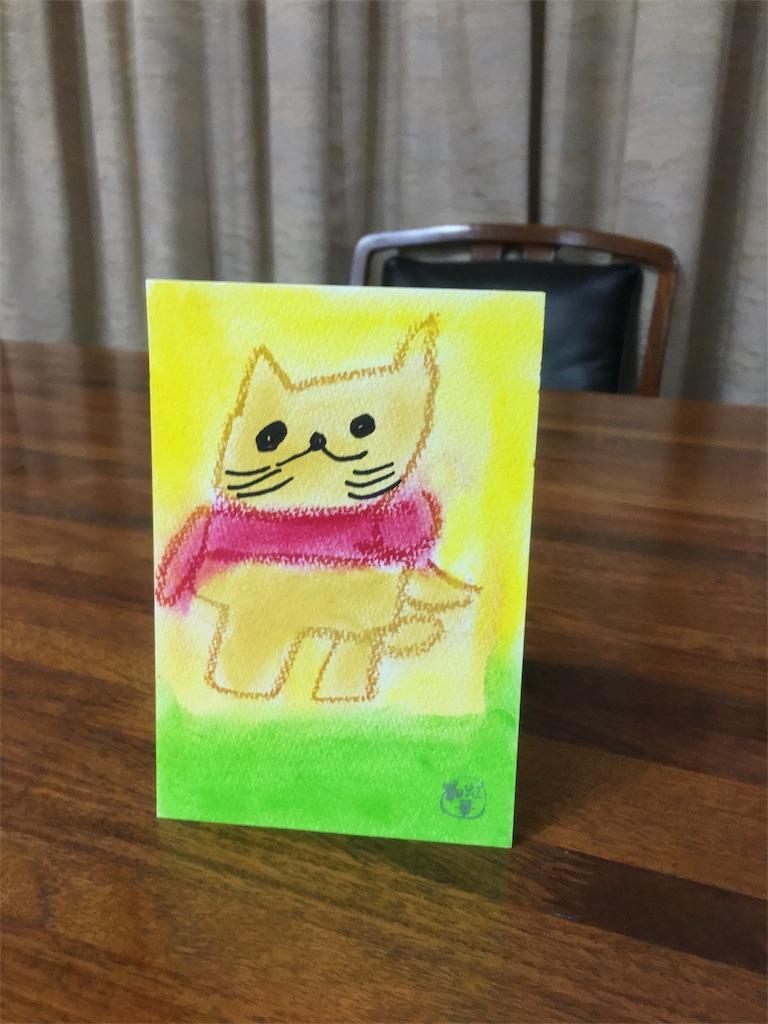 f:id:yuica-letter:20181022005747j:image