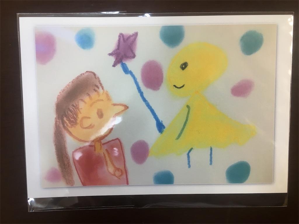 f:id:yuica-letter:20190101094748j:image