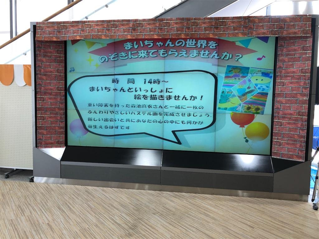 f:id:yuica-letter:20190613212437j:image