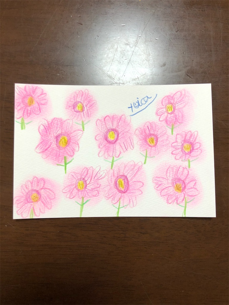 f:id:yuica-letter:20200827190817j:image