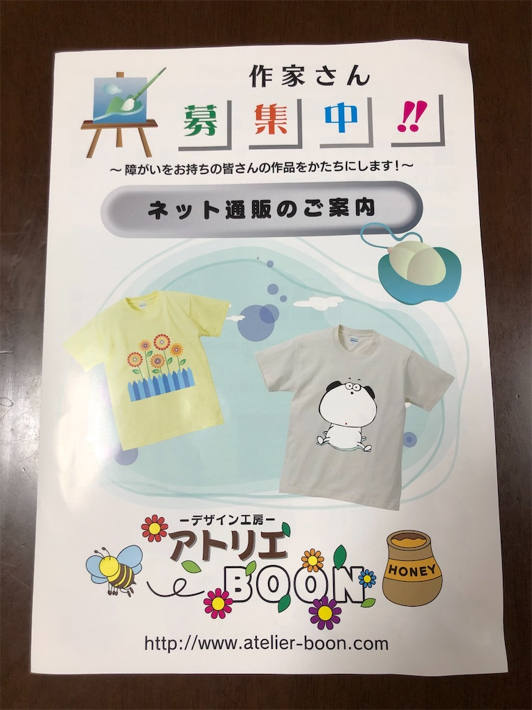 f:id:yuica-letter:20200830161500j:image