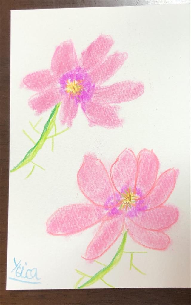 f:id:yuica-letter:20200907003142j:image